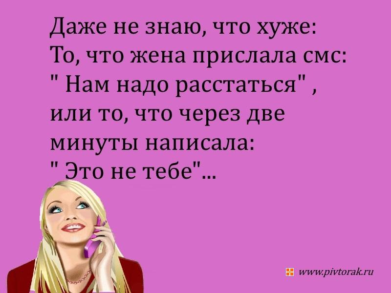 Смешные Анекдоты Про Блондинок